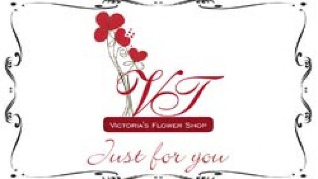 Victoria's Flowers Shop